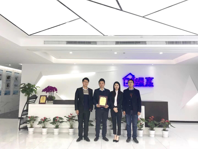 热烈祝贺陈总、罗总、熊总签约加盟优特派尔母公司创绿家成都市区级代理!