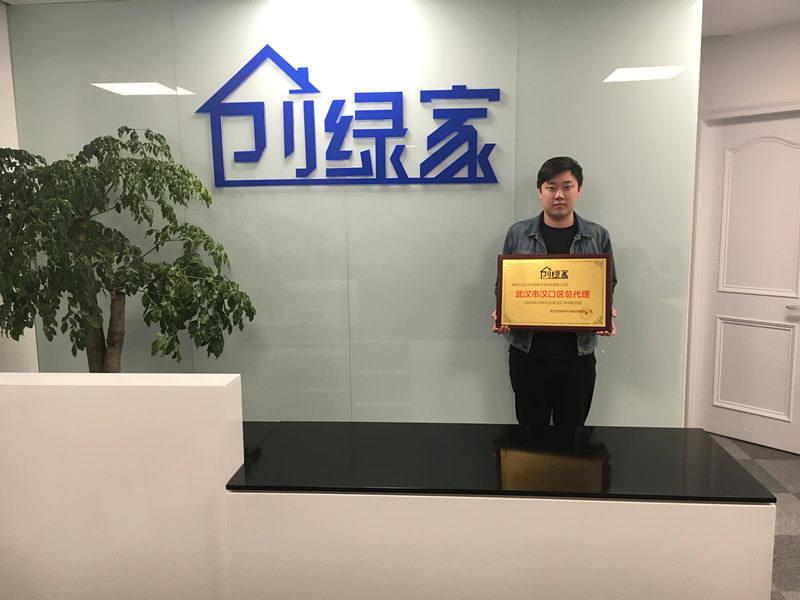 恭喜郑总成功代理创绿家除甲醛加盟品牌!