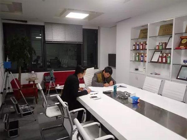 恭喜朱总成功代理创绿家除甲醛加盟品牌!