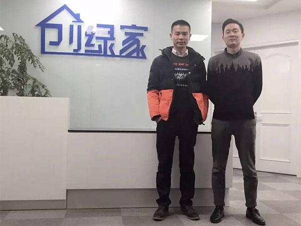 恭喜樊总成功代理创绿家除甲醛加盟品牌!