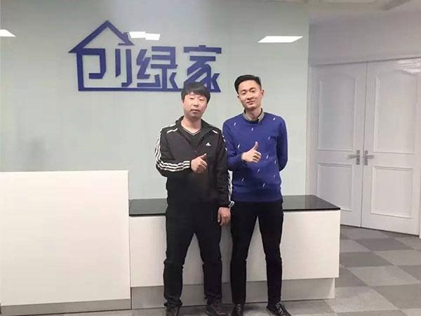 恭喜刘总成功代理创绿家除甲醛加盟品牌!
