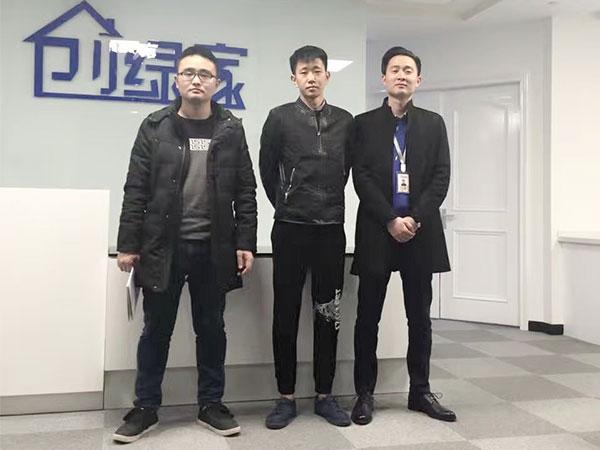 恭喜秦总、邓总成功代理创绿家除甲醛加盟品牌!