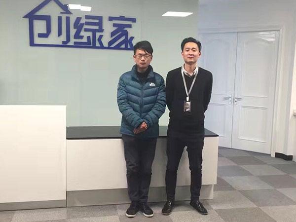 恭喜吴总成功代理创绿家除甲醛加盟品牌!