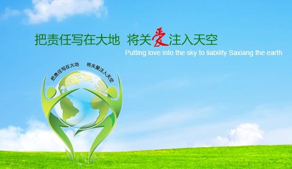 空气净化加盟行业的市场分析